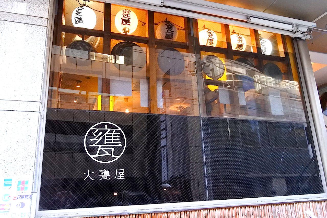 ソウルのランチ:安くて美味しい人気店だけご紹介  …